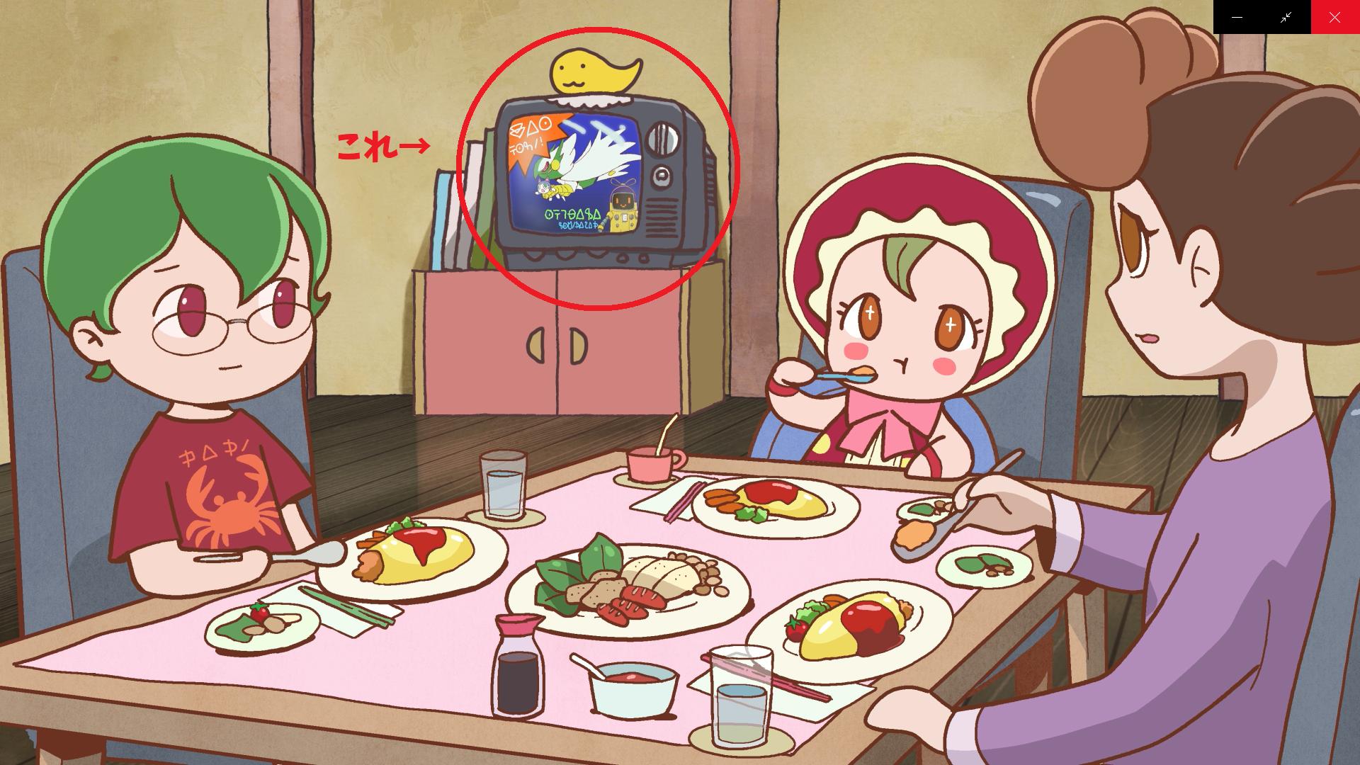 GGアニメコンテストサンプル